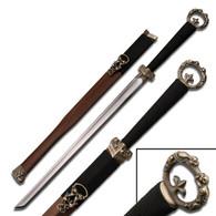 ORIENTAL SWORD (CARBON STEEL)