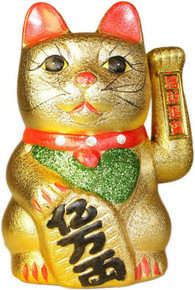 Lucky Waving Cat - Maneki-neko - 27cm Tall - Ceramic - Feng Shui