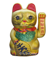 Lucky Waving Cat - Maneki-neko - 17cm Tall - Ceramic - Feng Shui