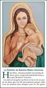 La Peticion de Nuestra Madre Amorosa - Paquete de 25 Tarietas - Spanish