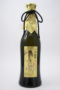 Horin Gekkeikan Sake 720ml