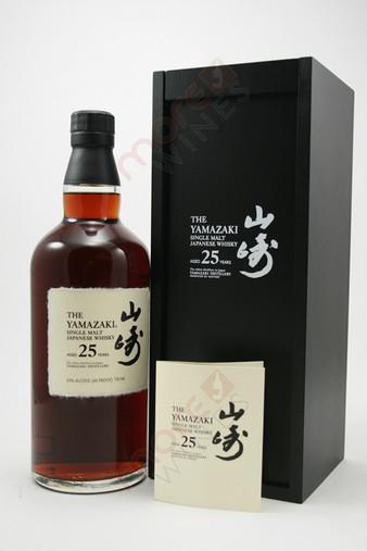 The Yamazaki Limited 25 Year Old Single Malt Whisky 750ml 2
