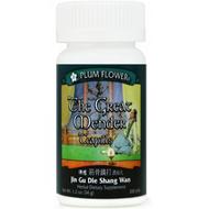 Great Mender Teapills (Jin Gu Die Shang Wan) - 200 Pills/Bottle - Plum Flower Brand
