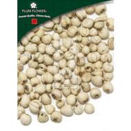 Tendrilled Fritillary Bulb (Chuan Bei Mu) Plum Flower Cut form 1 lb