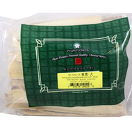 Astragalus Root Sliced - Plum Flower Brand