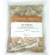 White Atractylodes Rhizome, Sliced Root (Bai Zhu) Nuherbs Organic, cut form 1lb