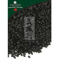 Sesamum indicum Seed (Hei Zhi Ma) - Whole Form 1 lb - Plum Flower Brand