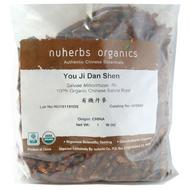 Salvia / Red Sage Root (Dan Shen) - Certified Organic Cut Form 1 lb - Nuherbs Brand