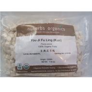 Poria- Cubed (Fu Ling Kuai) - Certified Organic 1 lb - Nuherbs