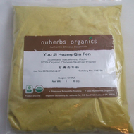 Scutellaria Root - Huang Qin - Skullcap Root - Powder Form 1 lb. - Nuherbs Organic
