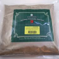 Yu Xing Cao Houttunynia Powder