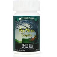 An Shui Wan Teapills - 200 Pills/Bottle - Plum Flower Brand