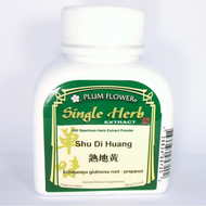 Shu Di Huang, Rehmannia Root (Prepared) Concentrated Powder, Plum Flower brand, 100 gram bottle