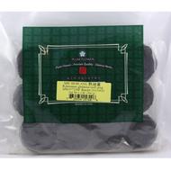 Shu Di Huang - Rehmannia Root Slices, Prepared - Plum Flower brand, cut form 1lb