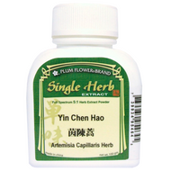 Artemisia Capillaris (Yin Chen Hao) - Concentrate Form 100 Gram Bottle - Plum Flower