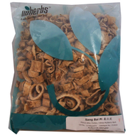 White mulberry bark root (Sang Bai Pi)  nuherbs lab tested cut form 1lb