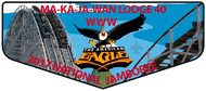 NEIC 2017 Jamboree Ma-Ka-Ja-Wan Lodge Flap (25 PATCH PACK)