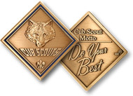 Cub Scout Motto Coin