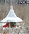 SkyCafe Bird Feeder - Hanging