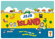 Jeju Island (PREORDER)