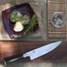 Shun Classic 8-Inch Chef's Knife (DM0706)