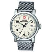 Swiss Military Watch Urban Classic Wht Dial (1041.303)