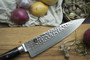 """Shun Hiro Chef 8"""" (SG0706) - Cutting Board and Ingredients Sold Separately"""