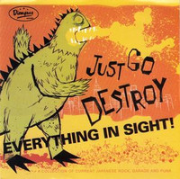 JUST GO DESTROY  Everything in Sight  PROMO (underground JAPANESE bands ) -  COMP CD