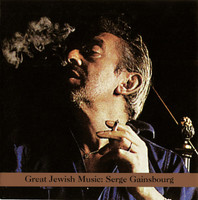 GAINSBOUG, SERGE - GREAT JEWISH MUSIC -CD