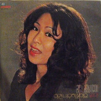 KIM JUNG MI - ST  (S KOREAN 1974 w Janis Joplin cover)CD