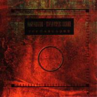KOUSOKUYA / Masayoshi Urabe  - The Dark Spot (Underground Japanese rare psych) 3 ONLY  -CD