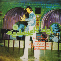 SEDAYEH DEL   - Funk, Psychedelia And Pop From The Iranian Pre-Revolution Generation- 4 ONLY   COMP CD