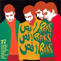 RAKS RAKS RAKS   -VA  27 GOLDEN GARAGE PSYCH NUGGETS FROM THE IRANIAN 60S SCENE-  COMP CD