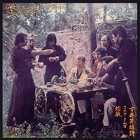 STEVE LINNEGAR'S SNAKESHED -Classic Epics  (Terrific flowing westcoasty 70s rock )  LP