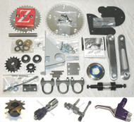 *Deluxe 2 Stroke HD or UHD Shifter Kit II