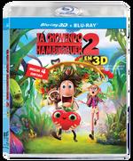 Tá Chovendo Hambúrguer 2 – Blu-Ray 3D + Blu-Ray