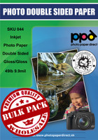 "Inkjet Photo Paper Double Sided Gloss/Gloss 49lb. 180gsm 9.9mil A4 8.27 x 11.69"" Bulk Wholesale Pack"