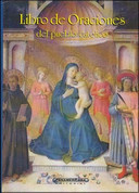 Libro de oraciones del pueblo católico - Catholic Prayers