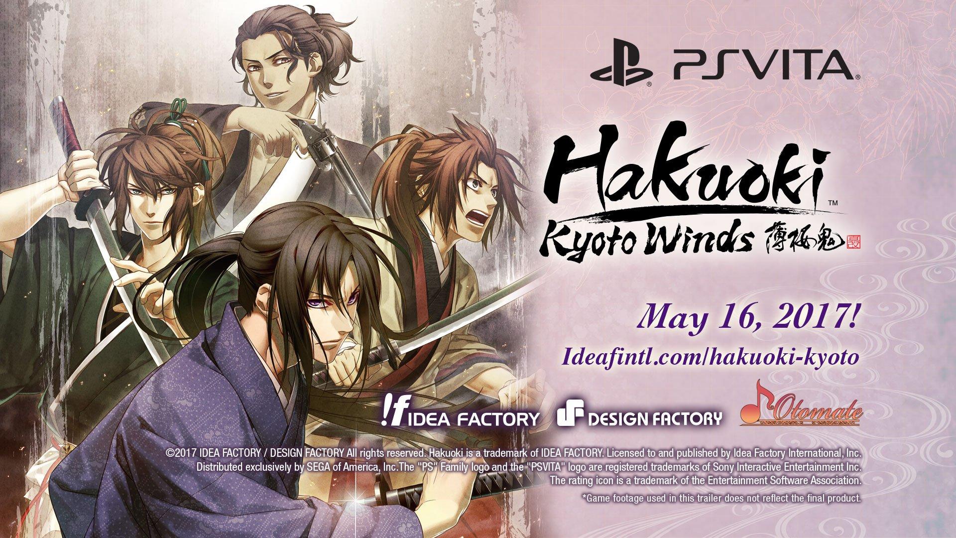 HakuokiKW