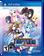 Superdimension Neptune VS Sega Hard Girls Standard Edition