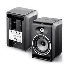 Focal Professional CMS65 -  Active studio monitors