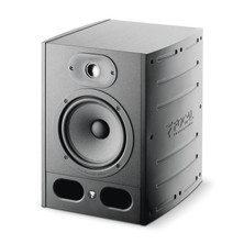 Focal Professional Alpha50 - Pair + Freebies