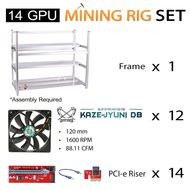 AAAwave Mining Case 14 GPU+FAN SCYTHE 1600 x 12 + PCI RISER X 14+Dual power supply rig - cables &adapters …