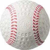 Kenko 8.7B Youth Baseball  (1 dozen)