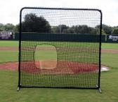 Muhl Tech SBSC Softball Pitchers Screen