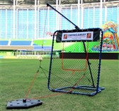 The SwingAway Pro Traveler Hitting System