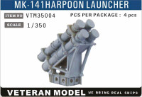 1/350 Veteran Models Modern US Mk 141 Harpoon Launcher