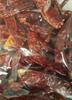 Dried Chilli 100gm