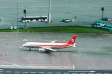 Phoenix Model SICHUAN AIRLINES A320-200 B-2340 PH4CSC1438  1:400