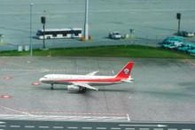 Phoenix Model SICHUAN AIRLINES A320-200 B-2340 PH4CSC1438  1:400